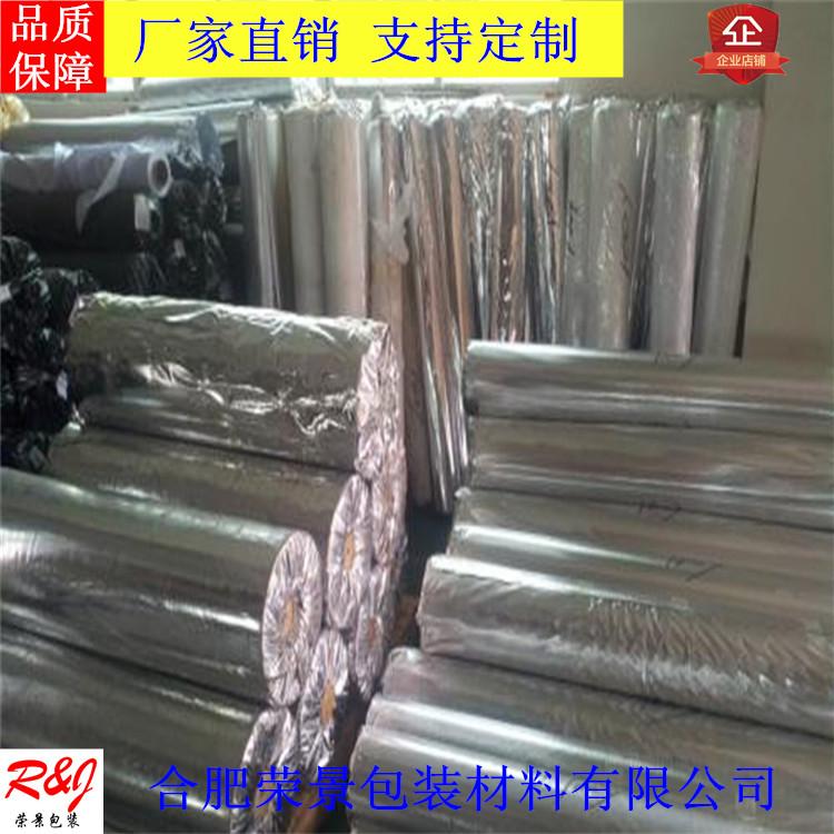 山东铝塑复合包装膜 真空防潮铝塑编织膜 防潮真空膜