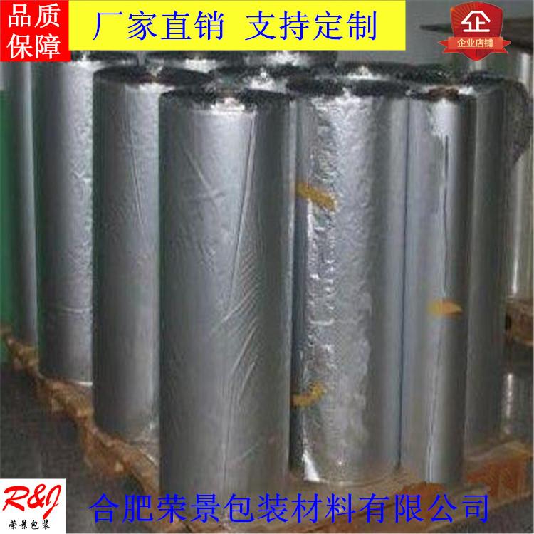 杭州大型机械包装真空膜 出口设备包装防潮膜 铝箔编织膜