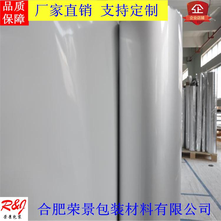 上海铝箔编织膜 镀铝膜1m1.2m1.5m2m宽幅 大型设备包装真空膜