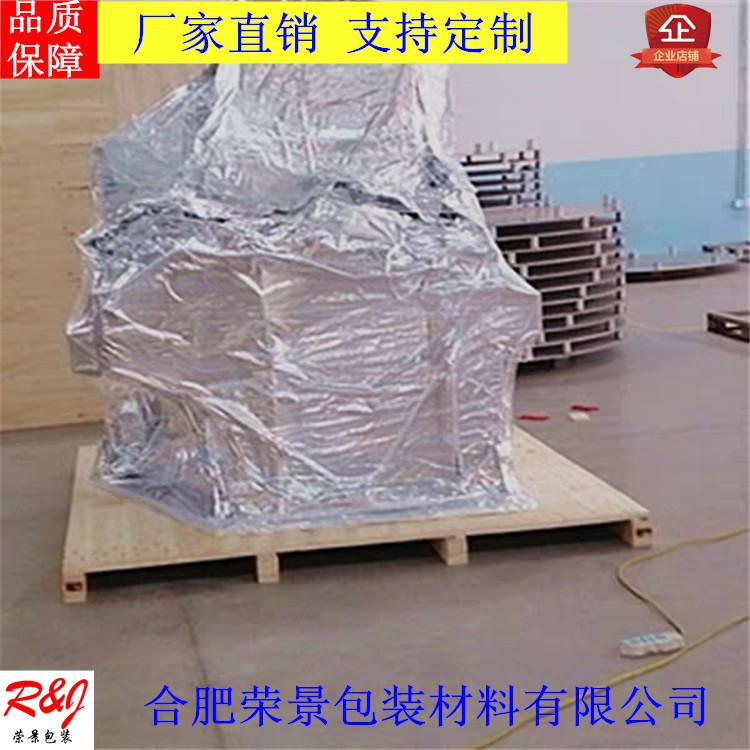 上海手工定做防潮防锈真空包装袋 立体真空包装袋