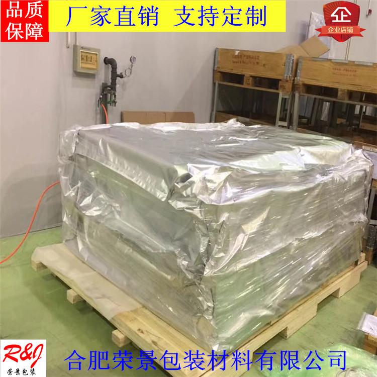 厦门防锈防潮运输袋 电机柜铝箔立体袋 模具铝塑真空包装袋