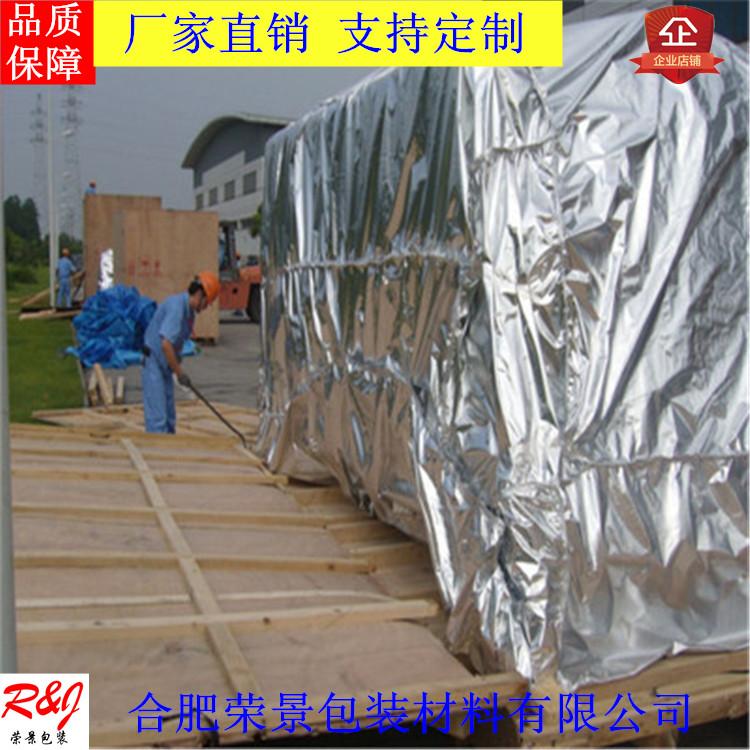 济南出口设备包装铝箔真空袋 精密机械出口防潮防锈袋
