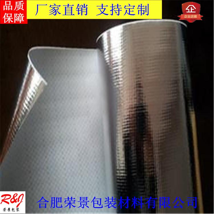 重庆现货铝箔真空编织膜 铝塑复合编织膜 镀铝编织膜14丝1-2米200米/卷