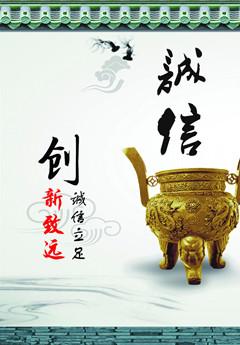 专运北京到江阴拉货回程返程配货车_云商网招商代理信息