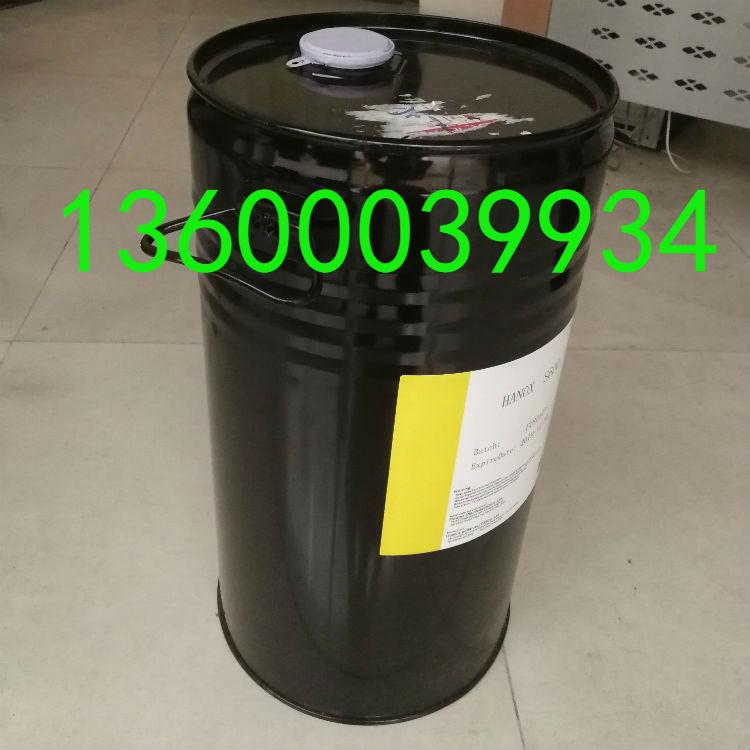 超降粘的碳黑分散剂S100 不含溶剂颜色浅气味低