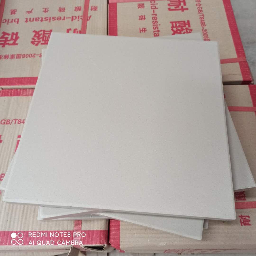 湖南耐酸瓷砖、郴州耐酸瓷板砖、嘉禾县耐酸砖厂家批发