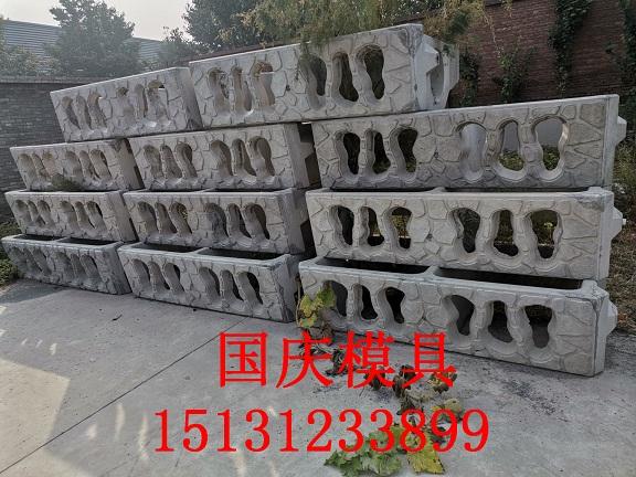 护坡砌块钢模具、生态框钢模具厂家