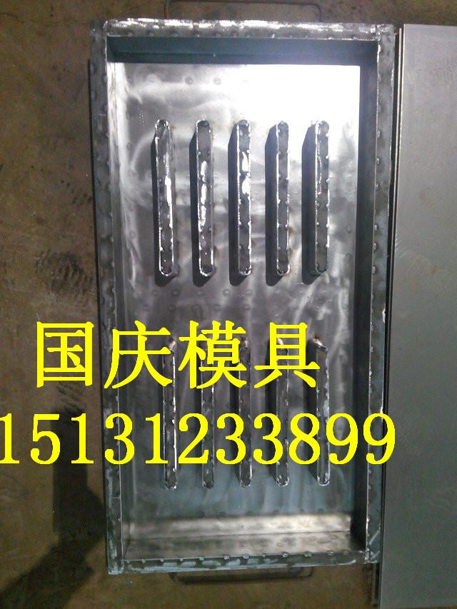 桥梁盖板钢模具 盖板钢模具生产各种尺寸