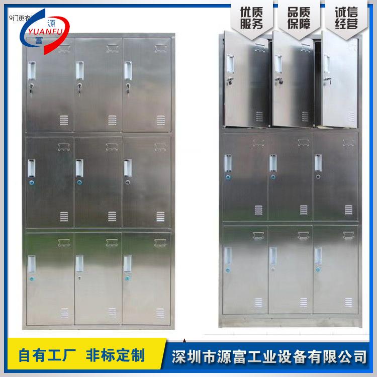 源富鞋柜供应南山、福田、罗湖工厂、员工鞋柜、储物柜、碗柜