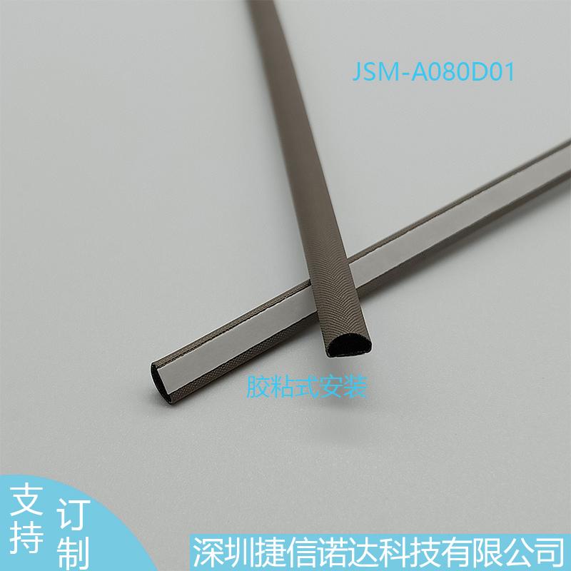 D形截面5*3MM导电布泡棉JSM-A080D01导电棉胶带5G高铁地铁