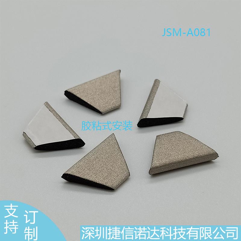 EMI电磁屏蔽条JSM-A081梯形截面18.27*10.95*3.81MM导电泡棉