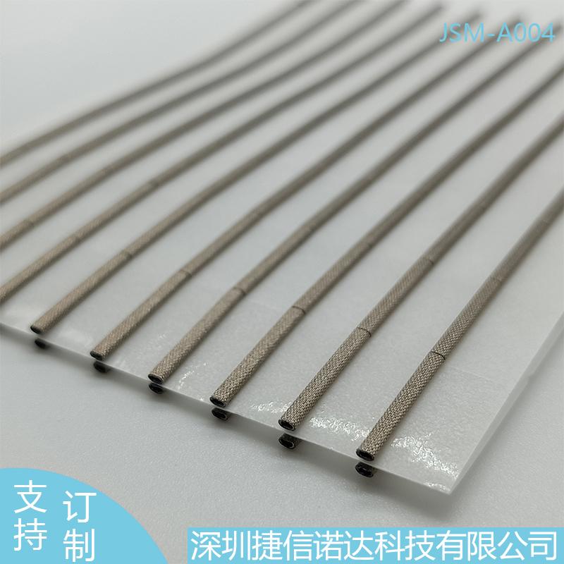 1.6*1MM导电泡棉JSM-A004长方形截面无卤阻燃UL94V0
