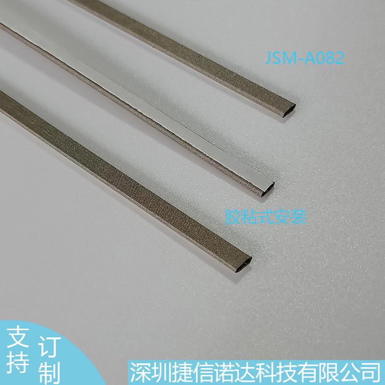 4*1.5MM长方形截面JSM-A082导电海棉条5G导电屏蔽棉伺服器