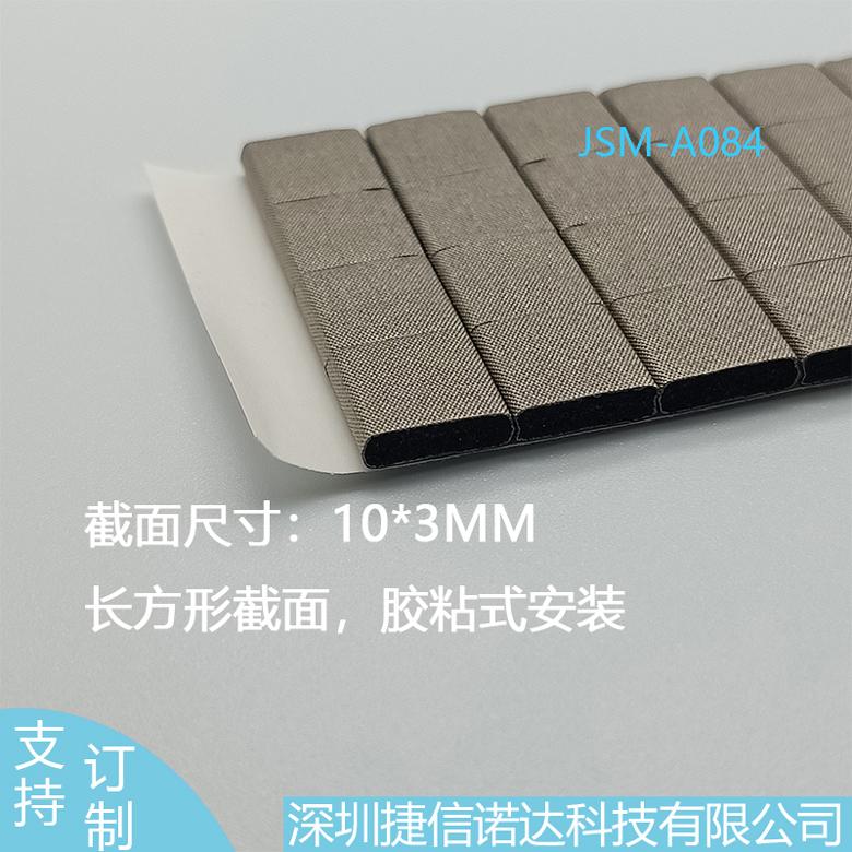 长方形截面10*3MM导电泡棉JSM-A084滤波器EMI电磁屏蔽条