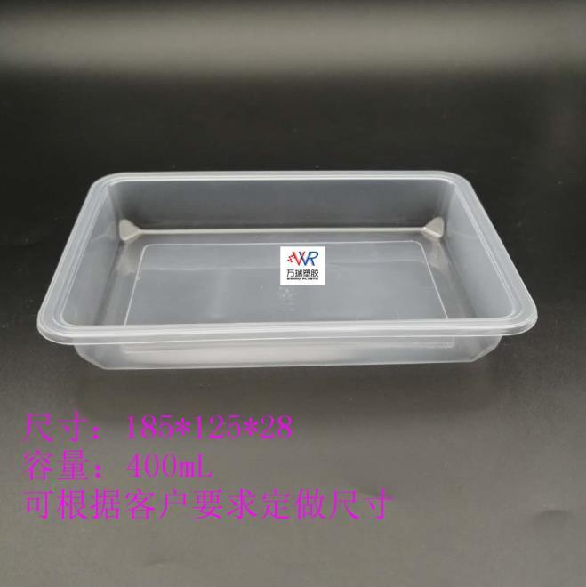 �S家直供火�食材包�b盒 �u味食品塑料盒 低�乩�鲦i�r盒