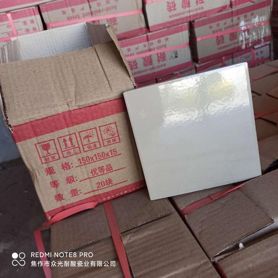 南宁耐酸砖、上林县众光耐酸砖厂家