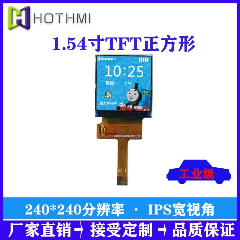 SPI接口1.54寸OLED/128*64分辨率/LCM