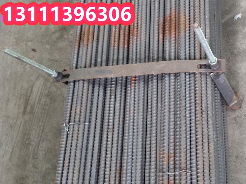 新兴铸管公司生产供应精轧螺纹钢 规格齐全