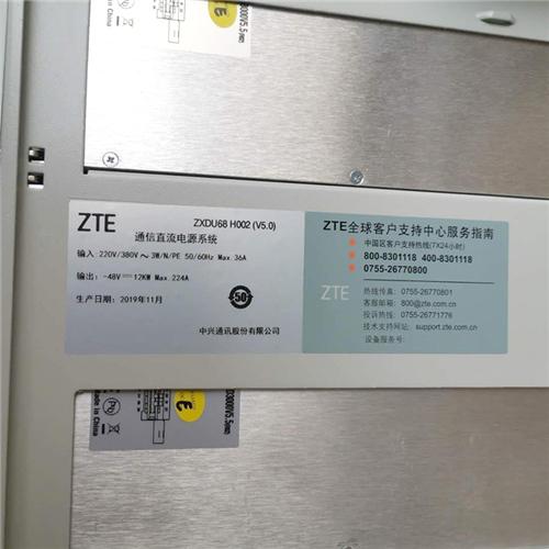 �湖中�dZXDU68 H002(V5.0)室外壁�祀�源柜48V150A