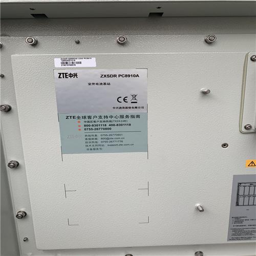 福州中�dZXSDR BC8910A室外通信�源柜ZXSDR PC8910A分�w柜�池�}全新