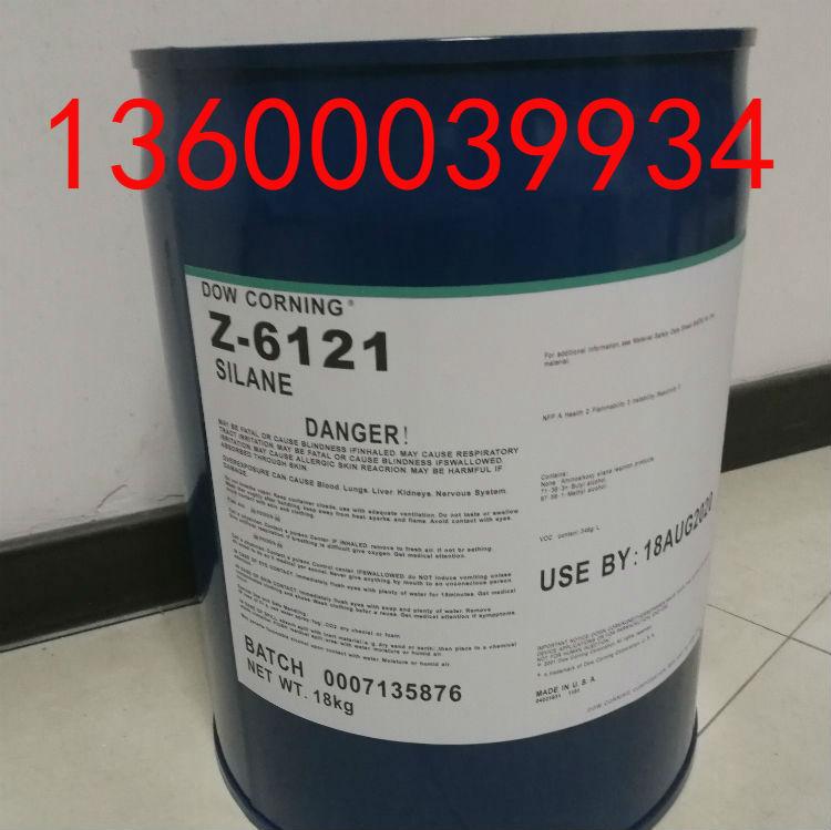 道康宁6121偶联剂 可分装免费提供样品