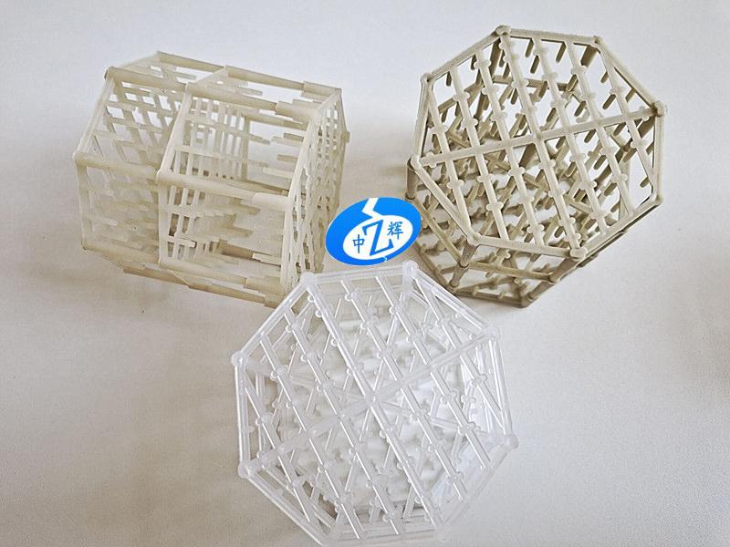 PPHQ帕克 PP球派克填料 塑料三层组合填料
