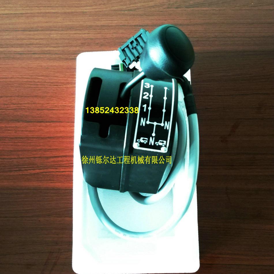 徐工压路机电子换挡器 123档控制器 变速开关