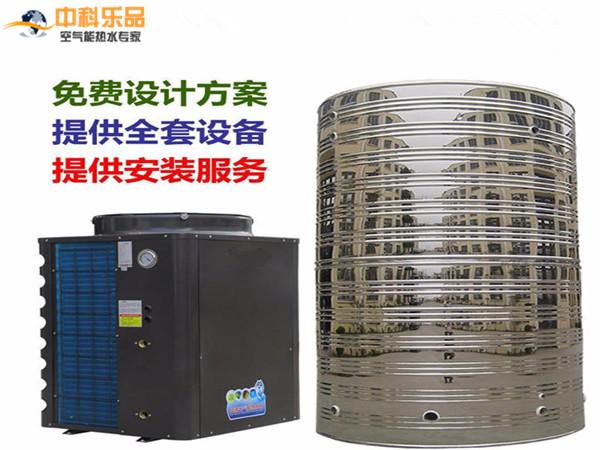 六安高品质空气能热水工程公司电话