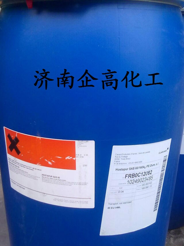 sas60乳化剂仲烷基磺酸钠