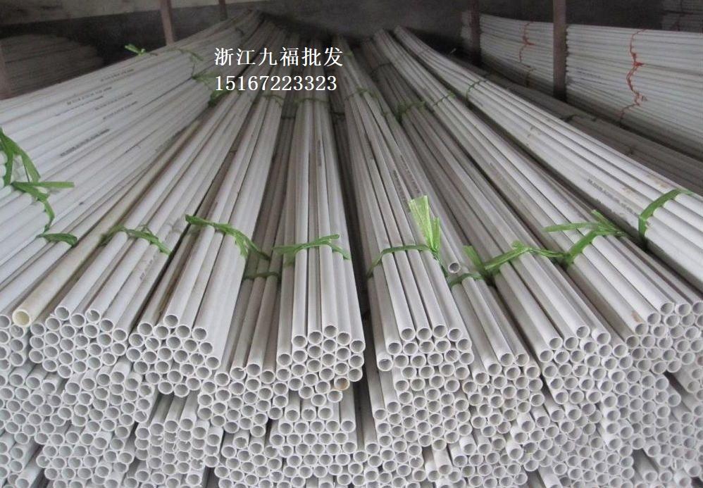 浙江湖州德清塑料线管及kbg铁线管批发规格齐全