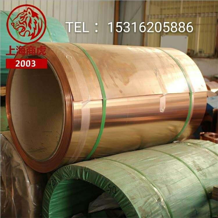 上海商虎厂家直销铜丝冶金用T2紫铜丝
