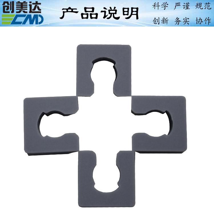 东莞加工定做硅胶零件使用轻松方便天津市感应灯凹型密封硅胶垫