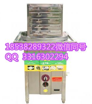 不锈钢燃气肠粉机郑州厂家设备