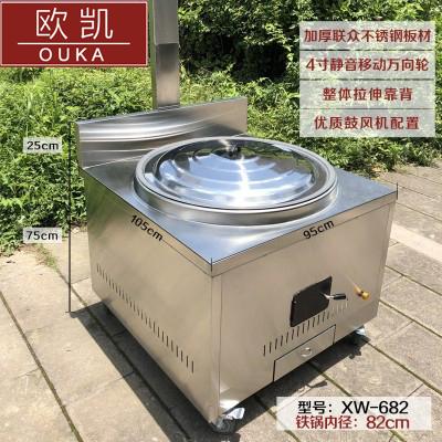欧琳凯萨XW682不锈钢柴火灶家用商用可移动厂家直销