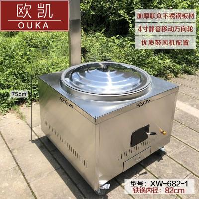 欧琳凯萨XW682-1不锈钢柴火灶家用商用可移动厂家直销