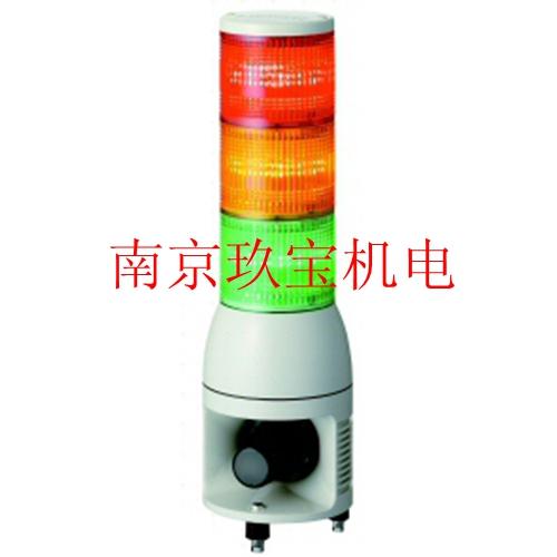 LOUT-24-3日本ARROW指示灯原装南京玖宝销售