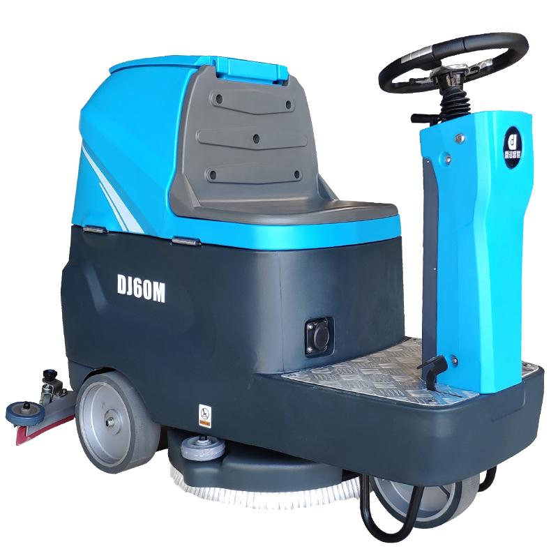 洗地机,扫地车工业用扫地机广场市政环卫道路全封闭扫地车