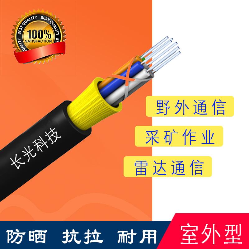 室外单双模4芯移动GJFJZU通信野战光缆加强耐磨TUP护套光纤尾线