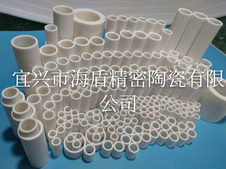 氧化�陶瓷套管