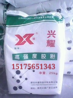 山东砂浆添加剂(沙子和水泥)专用树脂胶粉厂家