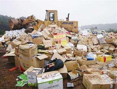 上海处理服装销毁 专柜品牌服装销毁 外高桥海外进口品牌奶粉报废处理