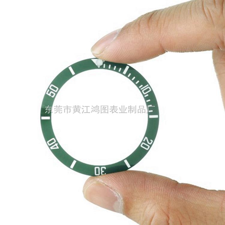 东莞鸿图加工代用劳力士绿水鬼陶瓷表圈