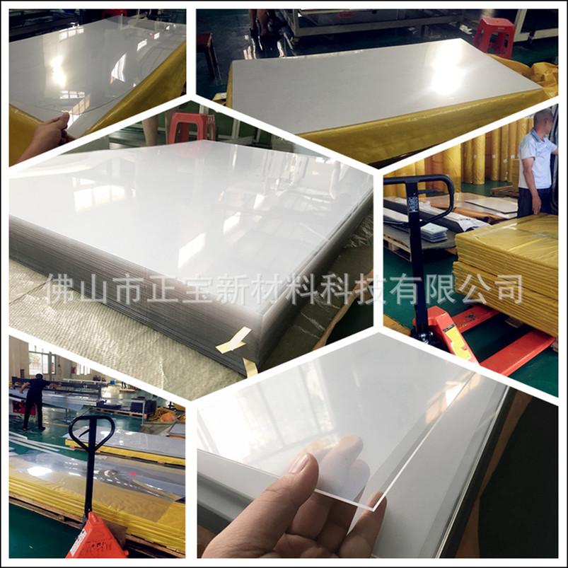 江苏淮安市厂家直销PC耐力板PC阳光板PETG板材亚克力板