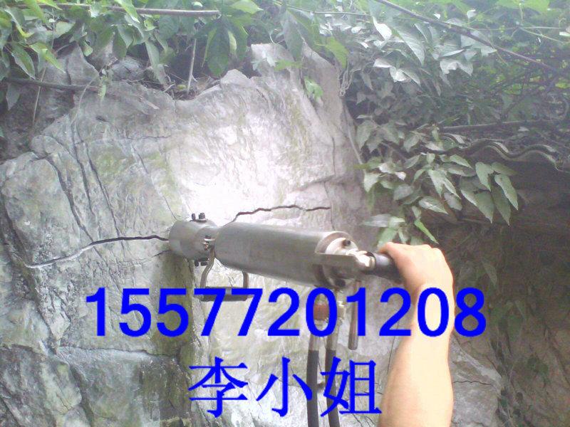 石灰石开采劈裂机