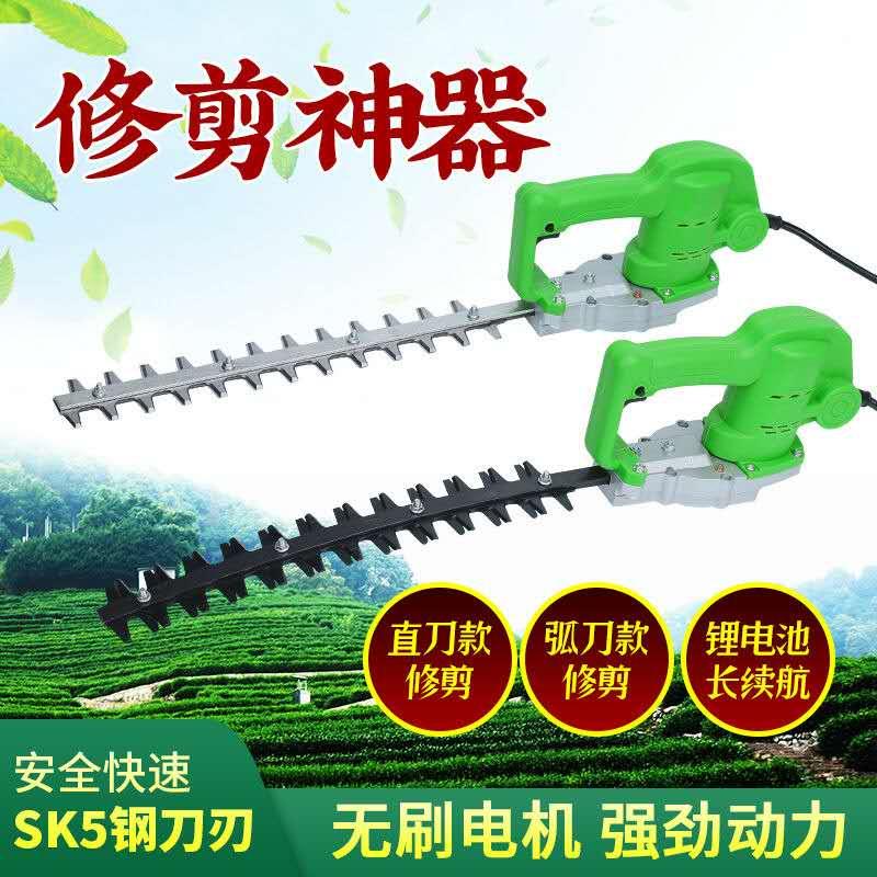 山东工厂直销电动绿篱机