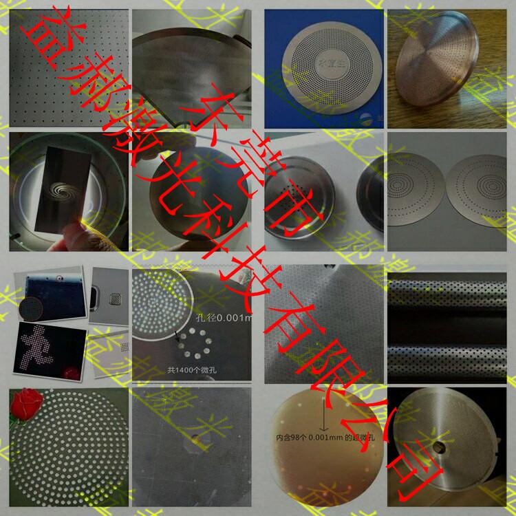 圆管小孔加工,圆管打孔加工,圆管打小孔加工