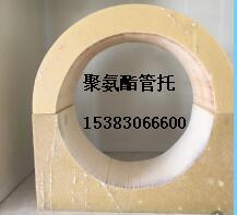浙江U型镀锌管夹供应商