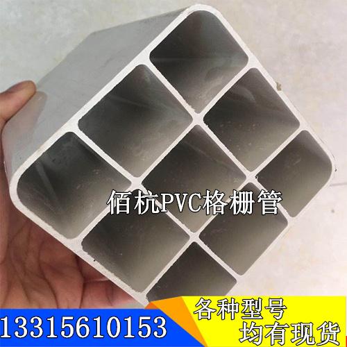 PVC四孔格栅管 孔径32 40 50通信四孔格栅管