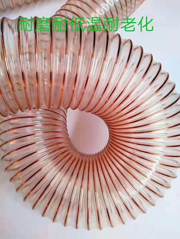 聚氨酯除尘钢丝PU风管A临县镀铜钢丝伸缩增强软管A环保设备钢丝管生产厂家