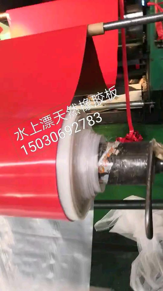 供应红色橡胶板,绿色橡胶板,可打样生产,优质价格销售